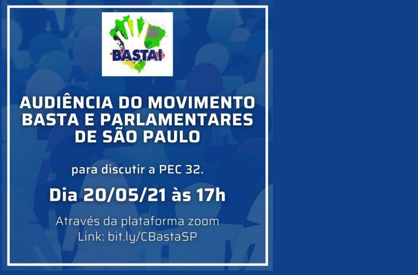 Audiência pública com parlamentares paulistas vai debater a PEC 32